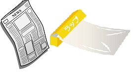 newspaper&lap